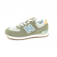 New Balance sneakers veter groen