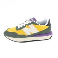 New Balance sneakers groen