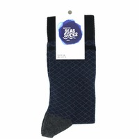 Healthy Socks sokken blauw